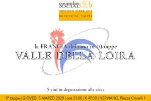 Tour de France, quinta tappa: Valle della Loira
